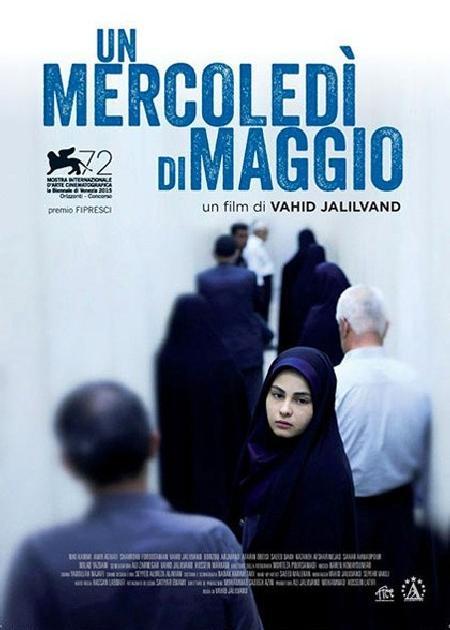 UN MERCOLEDI' DI MAGGIO (WEDNESDAY, MAY 9)