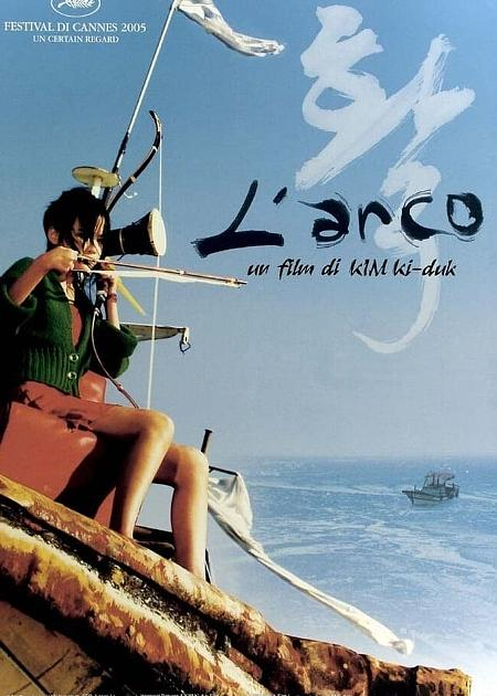 L'ARCO (THE BOW) (HWAL)