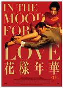 V. O. SOTT ITA IN THE MOOD FOR LOVE