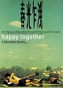 HAPPY TOGETHER (ED. REST. 2021)