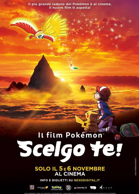 POKMON-SCELGO TE! (GEKIJOUBAN POKETTO MONSUT
