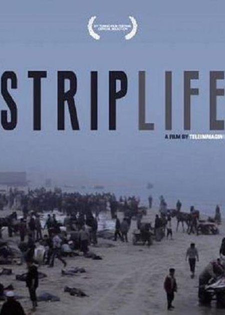 STRIPLIFE