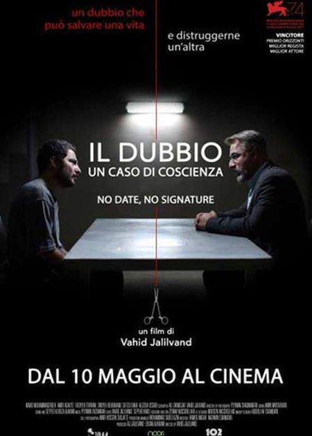 IL DUBBIO - UN CASO DI COSCIENZA (BEDOONE TARIKH, BEDOONE EMZA)
