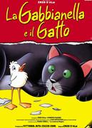LA GABBIANELLA E IL GATTO (RIED.)