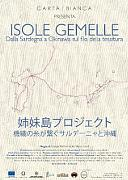 ISOLE GEMELLE