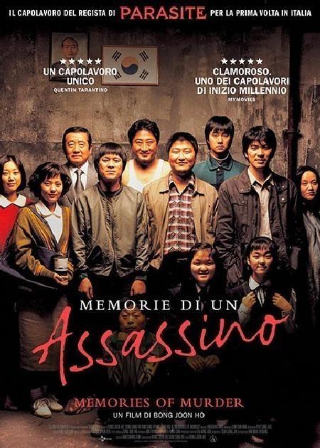 MEMORIE DI UN ASSASSINO - MEMORIES OF MURDER (SALINUI CHUEOK)