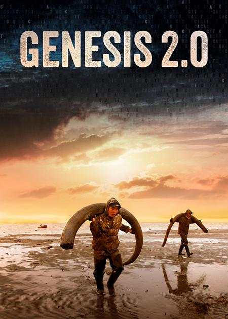 V.O. SOTT.ITA - GENESIS 2.0