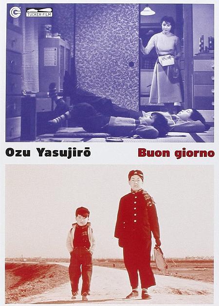 BUON GIORNO (GOOD MORNING) (RIED.)