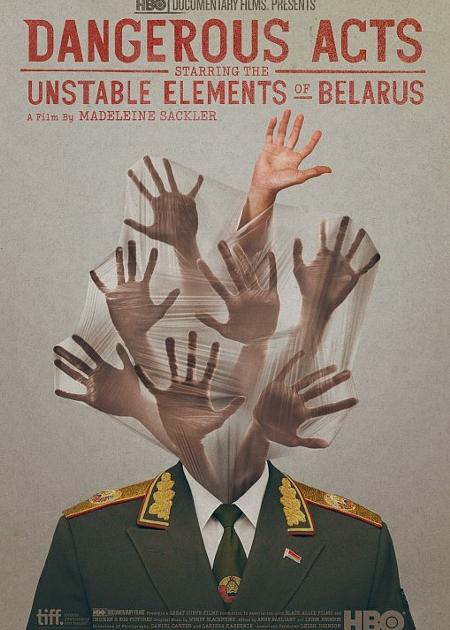 Dangerous act - starring the unstable elements of Belarus