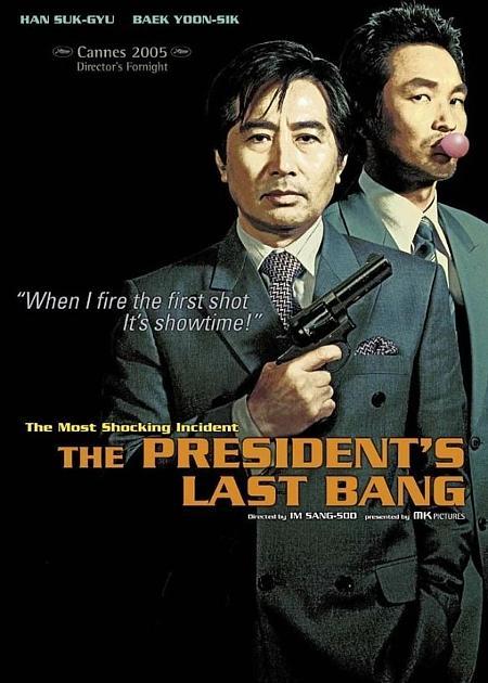 the president last bang